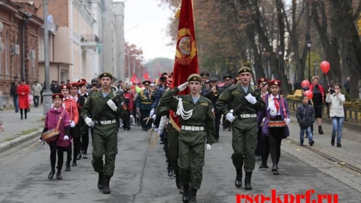 98-ая годовщина Великой Октябрьской социалистической революции