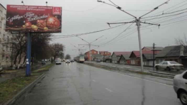 Коммунисты республики Северная Осетия — Алания поздравили жителей с новогодними праздниками