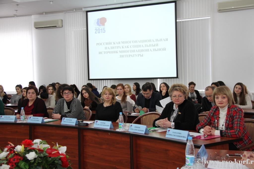 В Осетии подвели итоги года литературы