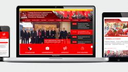 Казбек Тайсаев: «В Новый год с новым сайтом!»