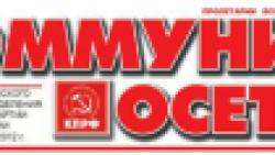 Выпуск газеты «Коммунист Осетии» за июнь 2016 года