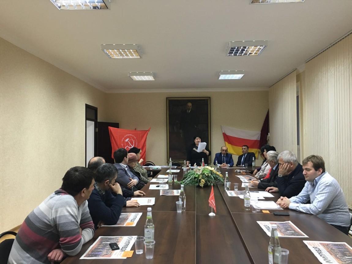 Коммунисты Советского РК КПРФ в X раз собрались на отчетно-выборной конференции