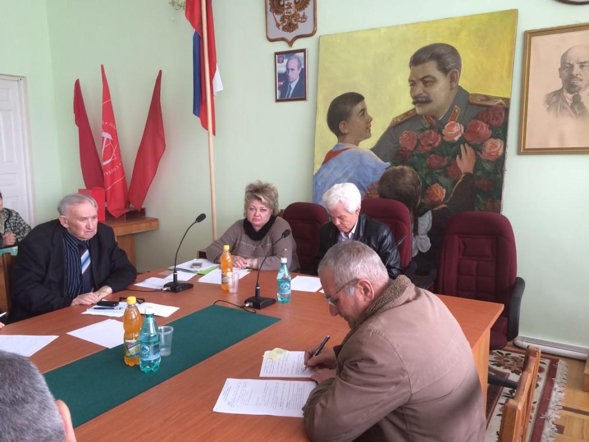 Пригородный райком КПРФ отчитался о проделанной работе