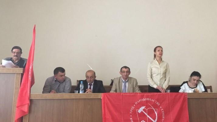 В Дигорском РК КПРФ состоялась отчетно-выборная конференция