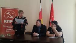 Правобережный РК КПРФ провел общее собрание коммунистов