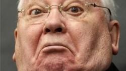 Имя Горбачева как синоним предательства.