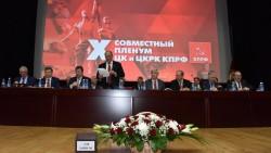 Развитие народных предприятий – важнейший приоритет Антикризисной программы КПРФ