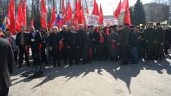В Северной Осетии отметили годовщину воссоединения Крыма и Севастополя  с Россией.