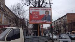 Человек труда должен стать хозяином России, избрав себе Правительство Народного Доверия