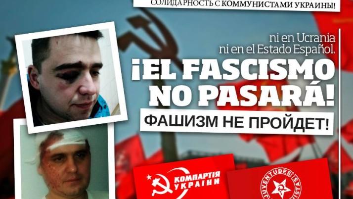 Фашизм не пройдет! Заявление Союза коммунистической молодежи Испании.