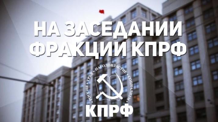 Г.А. Зюганов: «Нажива снова убивает людей на нашей земле»