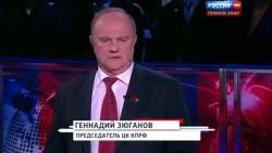 Г.А. Зюганов выступил в программе «Вечер с Владимиром Соловьевым». Тема «14-я «Прямая линия» президента»
