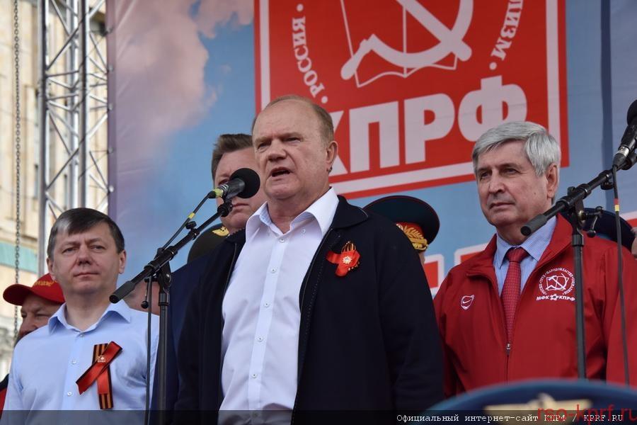 Народ к Победе вёл товарищ Сталин