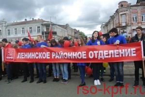 Коммунисты Северной Осетии отметили День международной солидарности трудящихся