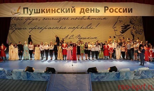 Навстречу «Пушкинским дням»