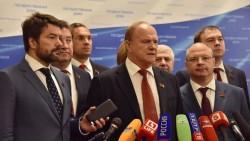 Г.А. Зюганов: Объявить Днем России 28 июля – День князя Владимира