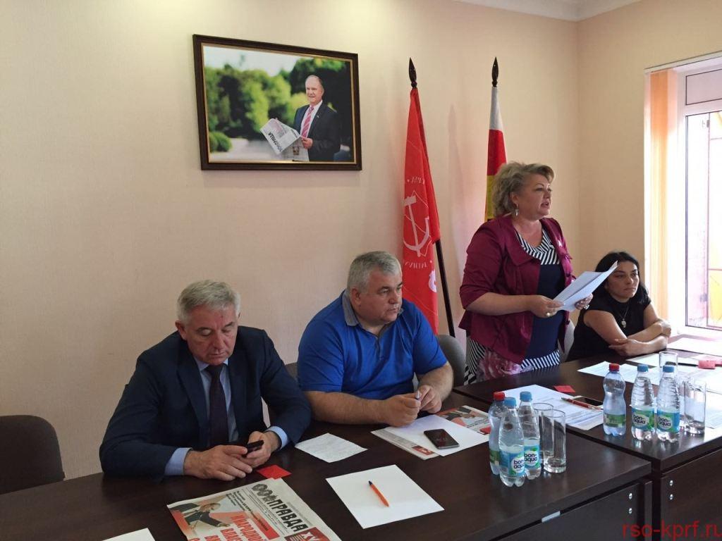 Коммунисты Северной Осетии определились с кандидатами в депутаты