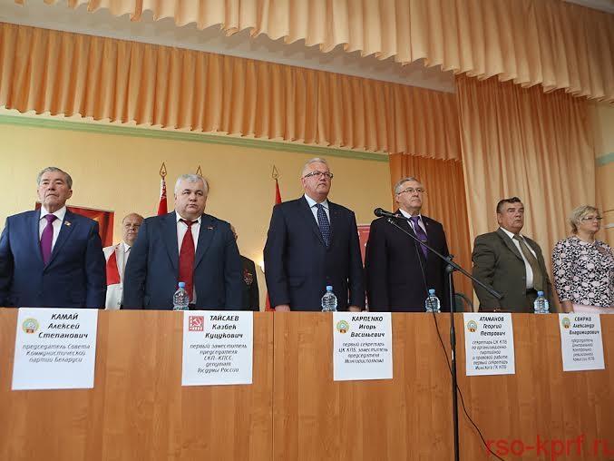 К.К. Тайсаев принял участие в работе XII Съезда Коммунистической партии Беларуси