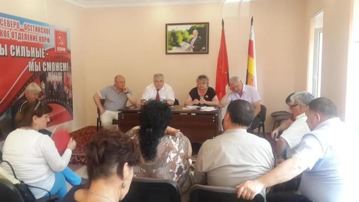 К.К. Тайсаев: «Коммунисты Северной Осетии имеют все ресурсы для достойного и успешного участия в предстоящих выборах»