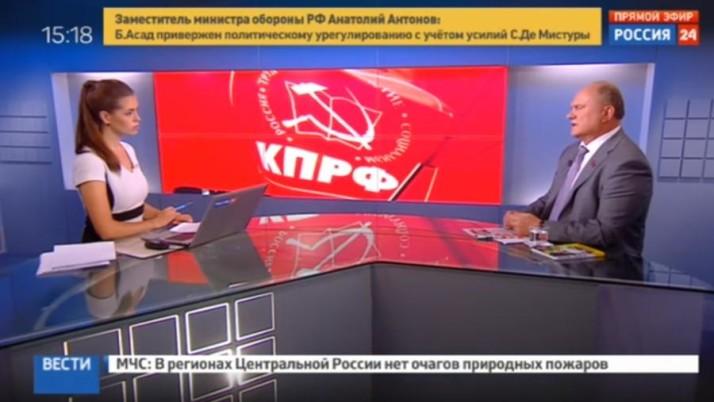 Г.А. Зюганов выступил в прямом эфире на телеканале Россия 24