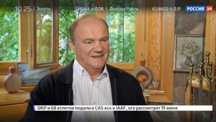 Россия 24: Геннадий Зюганов о президентской гонке с Борисом Ельциным
