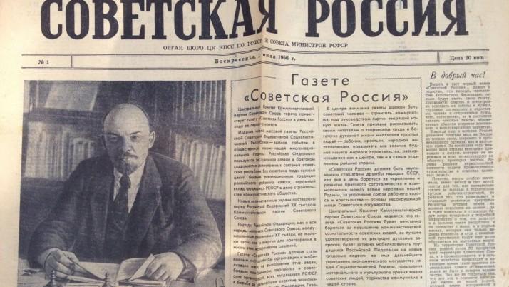 Е.А. Князева: «Советская Россия» говорит с народом голосом самого народа