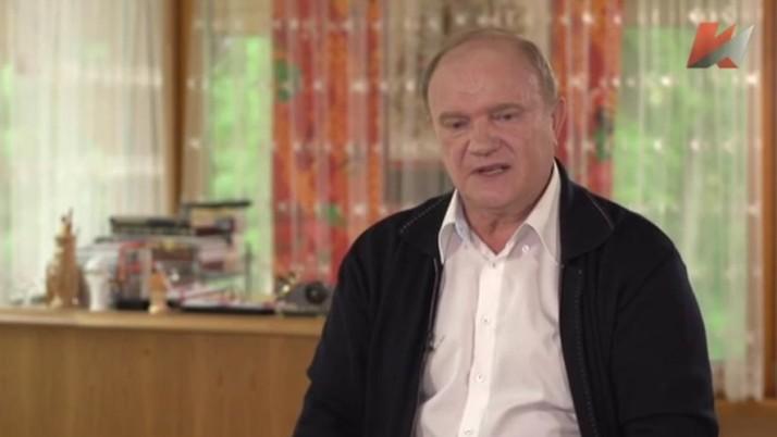 Г.А. Зюганов: КПРФ готова взять ответственность за страну