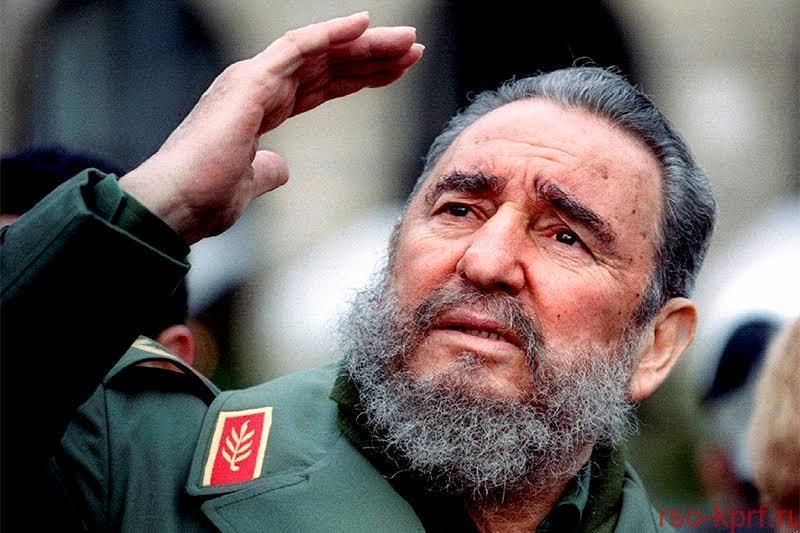 К.К. Тайсаев: «Дело и жизнь Команданте навечно останутся в памяти народов мира»