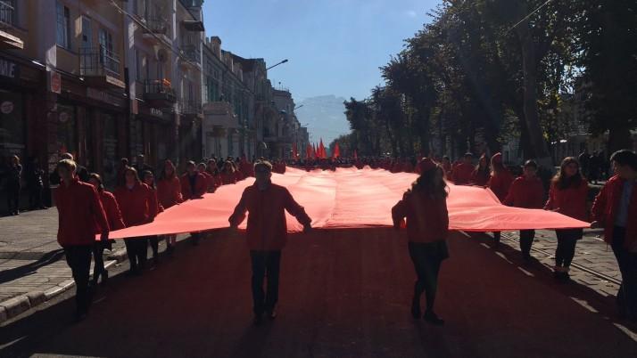 Красный октябрь.