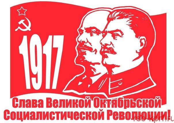 Поздравление Е.А. Князевой с 99-летием Великого Октября