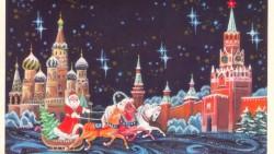 Поздравление Е.А. Князевой с Новым годом.
