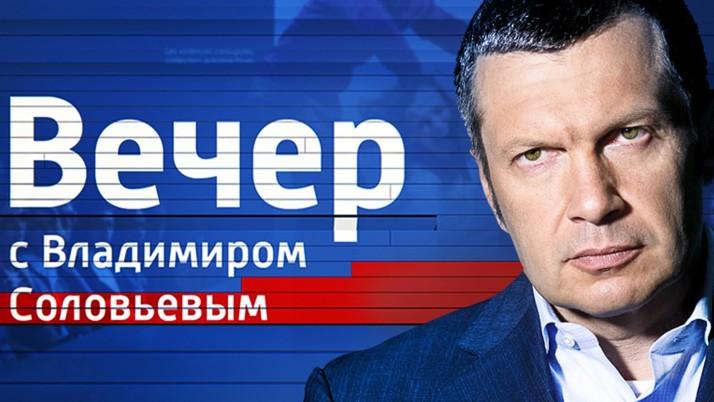 Г.А. Зюганов выступил в программе «Вечер с Владимиром Соловьевым»