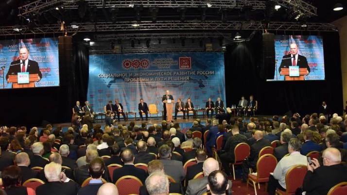Итоги 2016 года. Основные события в жизни КПРФ в 2016г.