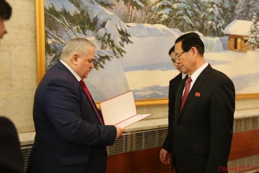 К.К. Тайсаев принял участие в приеме в Посольстве КНДР, организованном по случаю 75-летия со дня рождения Ким Чен Ира