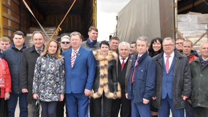 Коммунисты отправили 62-й гуманитарный конвой в Новороссию