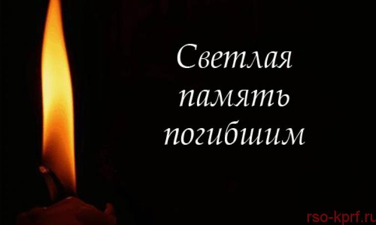 Е.А. Князева выразила соболезнования родственникам и близким погибших после теракта в Санкт-Петербурге