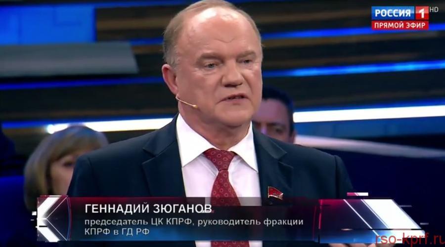 Г.А. Зюганов: Нужно использовать свой уникальный опыт борьбы с терроризмом