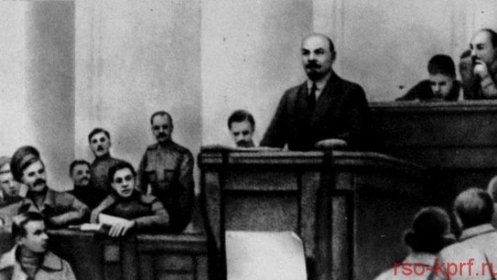 Г.А. Зюганов: Тезисы Ленина и современность