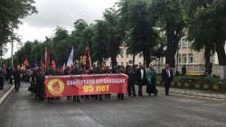 Во Владикавказе отметили 95-летие Всесоюзной пионерской организации