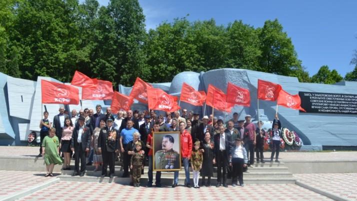 Эстафета памяти в Северной Осетии