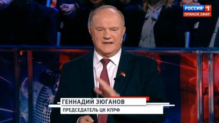 Г.А. Зюганов на телеканале «Россия 1» о «прямой линии» Путина