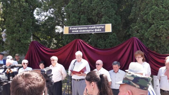 В селении Кадгарон открыли мемориальный комплекс землякам-героям