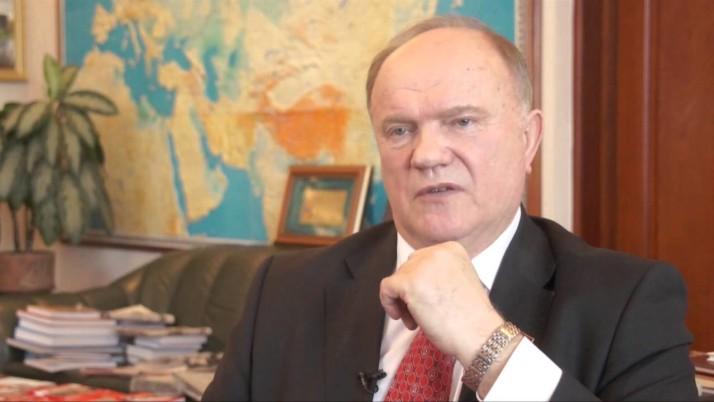 Геннадий Зюганов: Общая система безопасности в стране подорвана