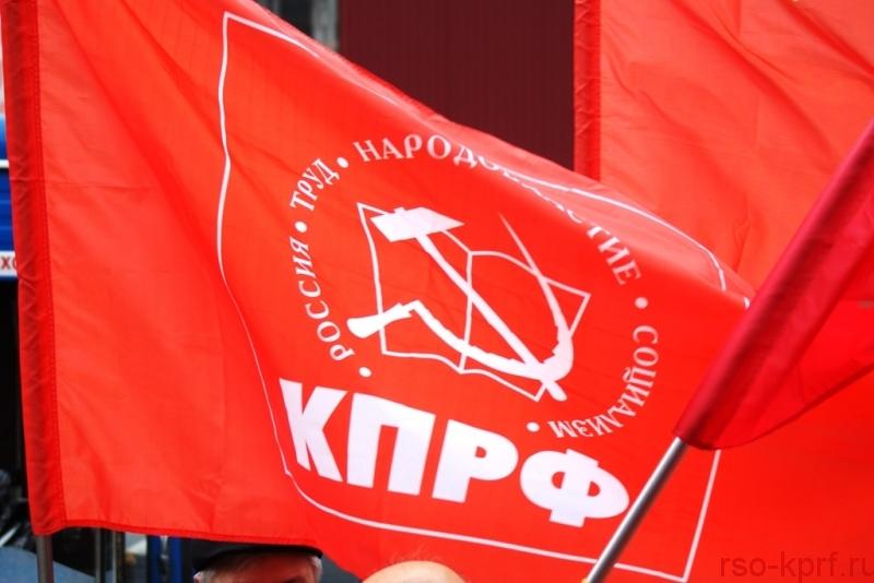 Краснодарский край. Снятие партии-обманки КПКР с выборов в Северной Осетии — это хороший признак очищения политического процесса от всякой накипи и извращений