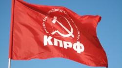 Заявление Северо — Осетинского рескома КПРФ
