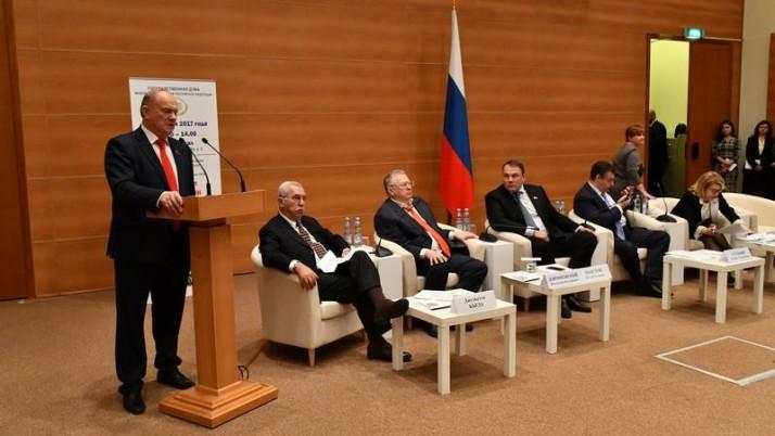 Г.А. Зюганов: «Ленин создал советское государство, где правил не капитал, а труд»