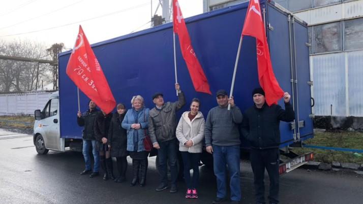 Северная Осетия отправила новогодние подарки детям Донецкой и Луганской народных республик