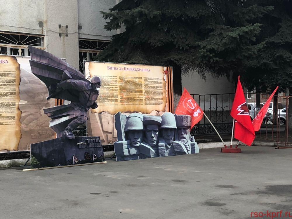 95 лет назад на карте мира появился СССР