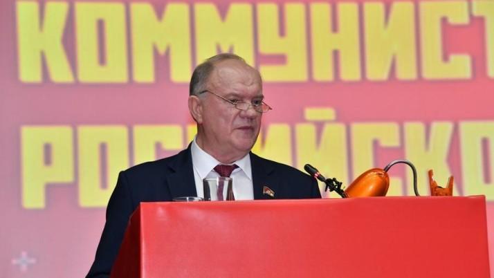 О задачах КПРФ при проведении выборов президента Российской Федерации