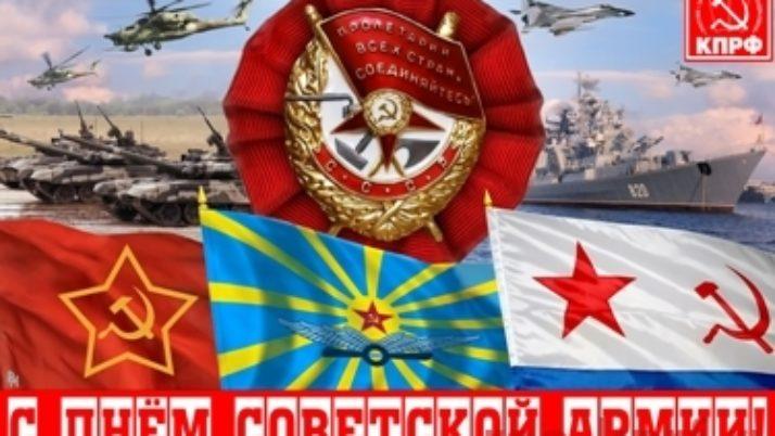 День Советской Армии коммунисты Северной Осетии отметили митингами во всех районах республики